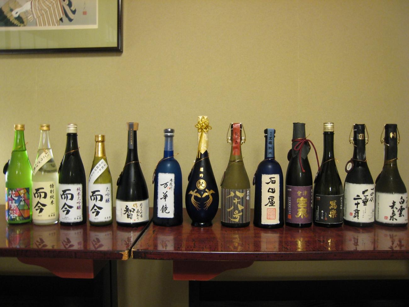 日本酒会のブログについて